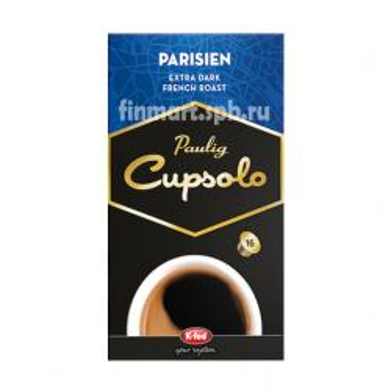 Кофе в капсулах Paulig cupsolo Parisien - 16 шт.
