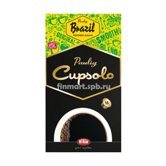 Кофе в капсулах Paulig cupsolo Brazil - 16 шт.