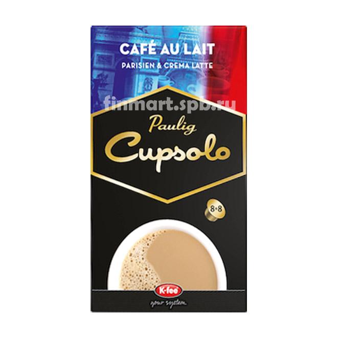 Кофе в капсулах Paulig cupsolo Cafe au Lait - 8+8 шт.