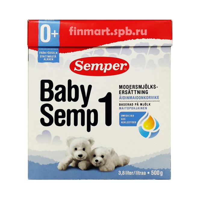 Сухая молочная смесь  Semper Baby Semp 1  -  500 гр.